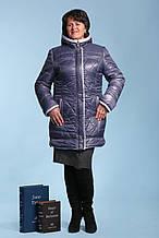 "Зимняя куртка на холлофайбере с флисом ""Любаша"""