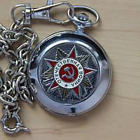 Молния карманные механические часы на цепочке , фото 1
