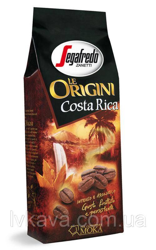 Кофе молотый Segafredo LE ORIGINI  Costa Rica ,  250 гр
