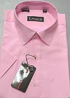 Розовая детская рубашка с коротким рукавом LAGARD (размеры 6,8,10,14,16,18)