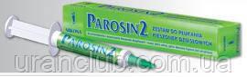 Препарат для ирригации пародонтальных каналов  Parosin 2,Паросин 2 (Arkona) 2 мл.Уп/10 шт