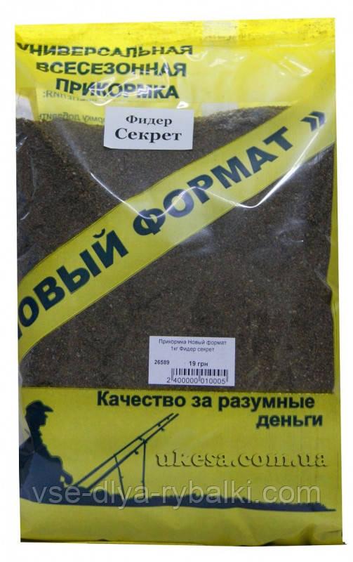 """Прикормка """"Новый формат"""" Конопля СУПЕР"""