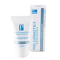 NUTRITION Cream SPF20 Дневной питательный крем. Защита молодости и питание
