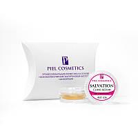 Миниатюра Elixir SALVATION Эликсир-сыворотка для проблемной кожи