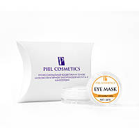 Миниатюра Увлажняющая маска для кожи вокруг глаз Specialiste EYE MASK