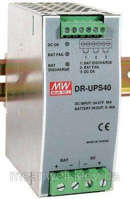 DR-UPS40 Mean Well Блок питания с функцией UPS, модуль для резервирования в системах с напряжением 24 В