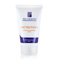Питательна маска для кожи лица  NUTRITION PROFESSIONAL