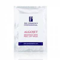 Algojet Альгинатная маска для чувствительной кожи с успокаивающим эффектом