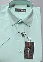 Мятная детская рубашка с коротким рукавом LAGARD (размеры 4,6,8,10,12,16,18)