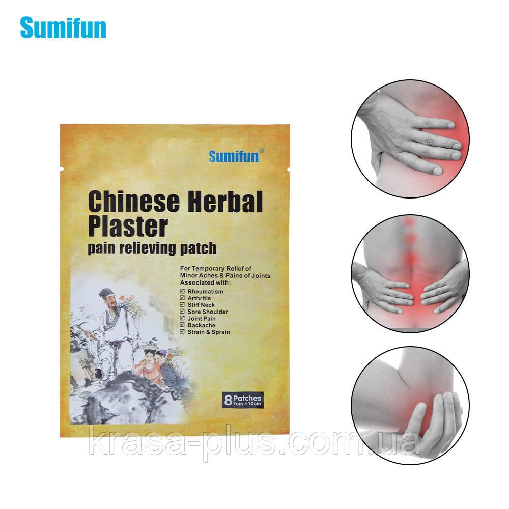 Китайский обезболивающий пластырь с перцем   Sumifun Chinese herbal plaster. pain relieving patch