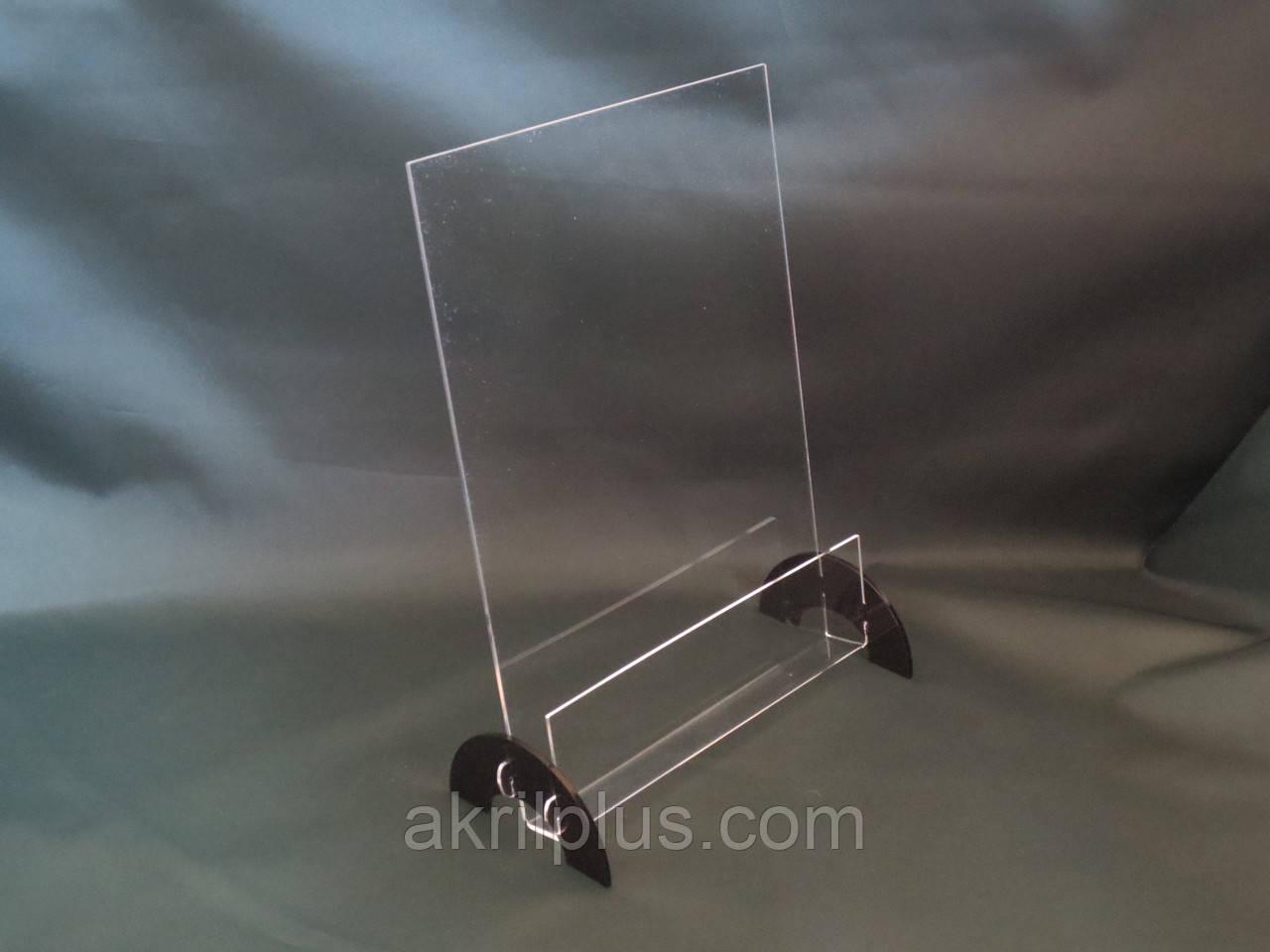 Буклетница настольная А4 формата