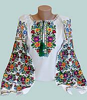 d4d49f622ba38f Вишиті плаття в Украине. Сравнить цены, купить потребительские ...