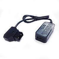 Регуляторный кабель Paralinx USB (P-Tap) (11-1254)
