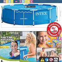 Intex 28200 (305-76 см.) Синий Круглый каркасный бассейн Metal Frame Pool