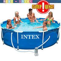 Intex 28202 (305-76 см.) + насос Синий Круглый каркасный бассейн Metal Frame Pool