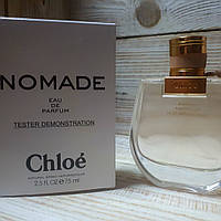 Духи Тестер Chloe Nomade Eau De Parfum Natural Spray Vaporisateur 75ml.