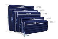 Матрас надувной Intex 68758 (137*191)