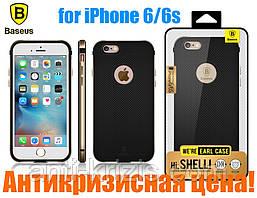 Чехол Baseus Earl series для iPhone 6-6S, РАЗНЫЕ цвета!