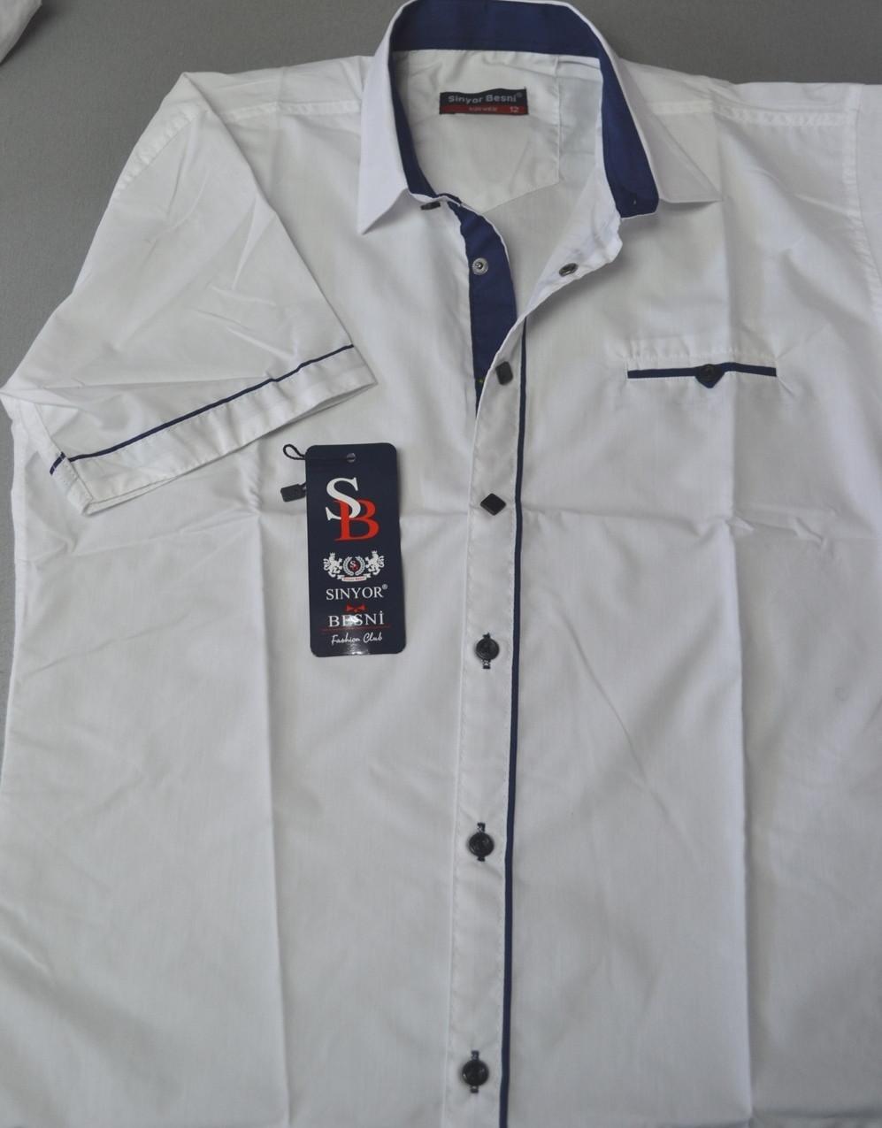 Белая детская рубашка с коротким рукавом SENIOR BENSI