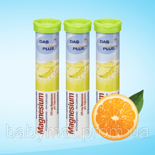 DAS Gesunde PLUS Magnesium — Витаминные Шипучие Таблетки (Магний)