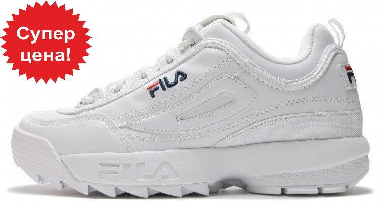 Женские кроссовки Fila Disruptor 2 White (Фила Дисраптор 2) белые 38 -  Интернет магазин 207c1f633ad