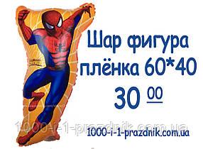 Куля Людина павук