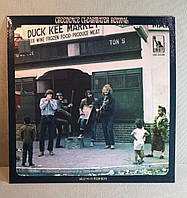 CD диск Creedence Clearwater Revival - Willy and the Poor Boys.