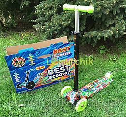 """Триколісний самокат Best Scooter Maxi """"Графіті""""з регулюванням висоти керма, колір на вибір"""