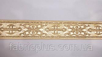 Тесьма церковная  2.5 см золото - серебро