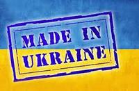 Лучшие в Украине производители