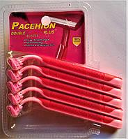Станок для бритья Pacenion (5в1).