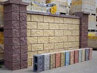 Блок декоративный рваный, оливковый, желтый, красный, коричневый