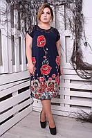 Женское платье большого размера  Маки красный