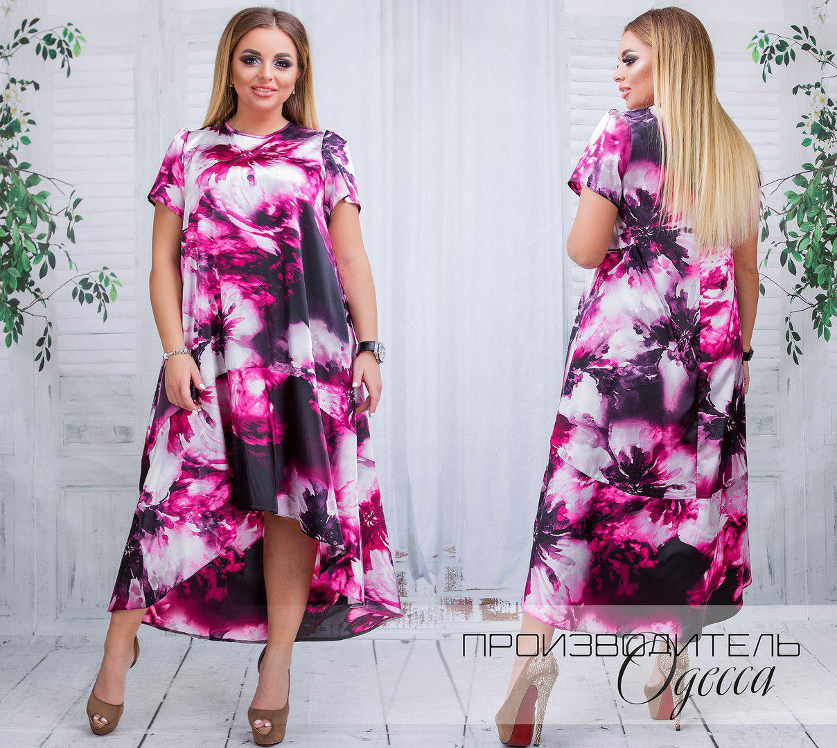 Женское платье Линда