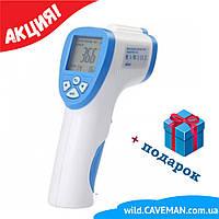 Бесконтактный инфракрасный цифровой термометр / градусник NON CONTACT инфракрасный термометр