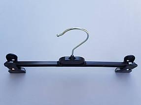 Плечики  V-B30  черного цвета,  длина 30 см., фото 3