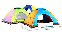 Палатка Туристическая 2*1.5*1.1 м, Палатка на природу, Двухместная походная палатка, Кемпинговая палатка