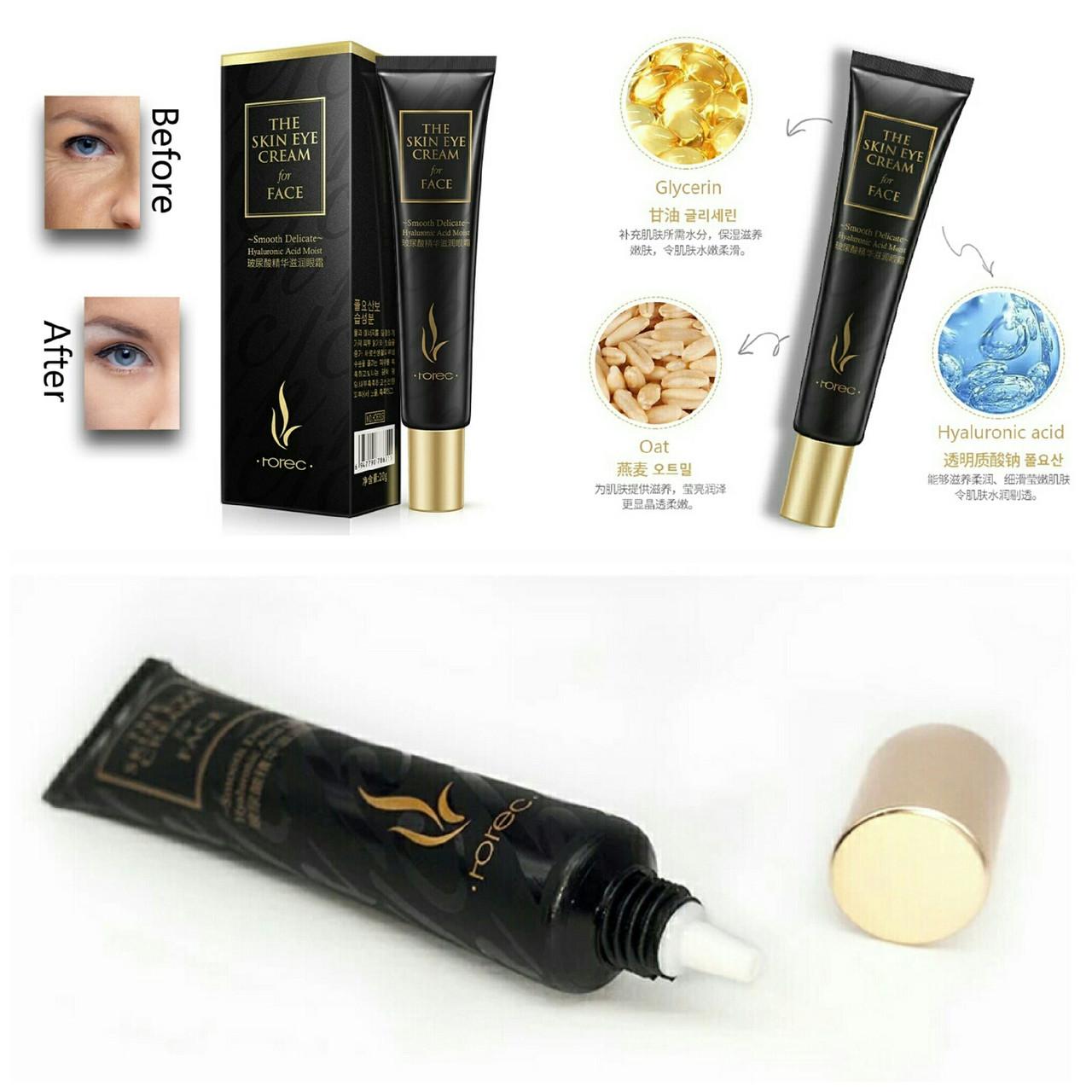 Крем для кожи вокруг глаз с гиалуроновой кислотой, против темных кругов, Rorec the skin eye cream 20g