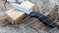 Складной нож Ganzo 701