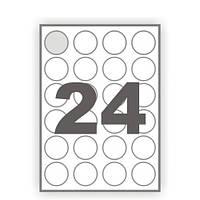 Наклейки круглые (диаметр 4,2 см) – в наборе 24 шт.