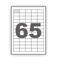 Наклейки прямоугольные с закругленными углами (3,8*2,1 см) – в наборе 65 шт.