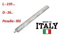 Магниевый анод М5 / L - 230 / d-26mm Италия