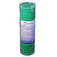 Воск для депиляции в таблетках Hot Wax, 500 г Зеленый
