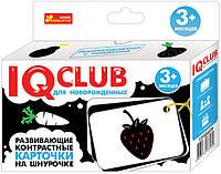 Развивающие котрасни карточки на шнурке Ranok-Creative Овочі та фрукти 6361Р (13152037Р)