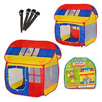 Палатка детская Домик (0508)