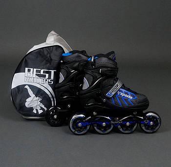Ролики Best Rollers L размер 39-42 (9015) Синие