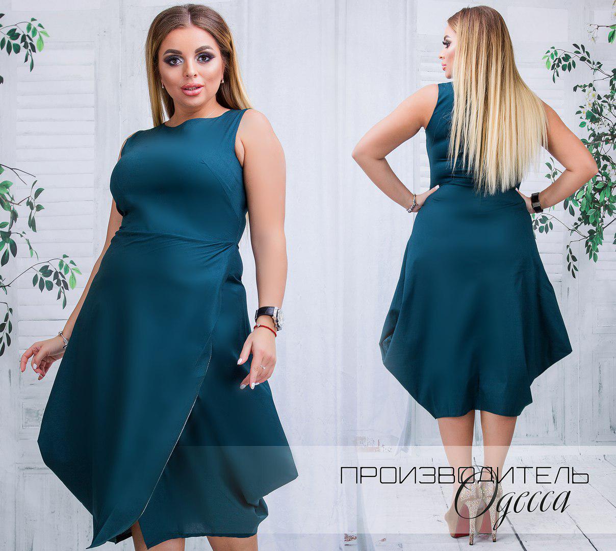 Женское платье Трапеция