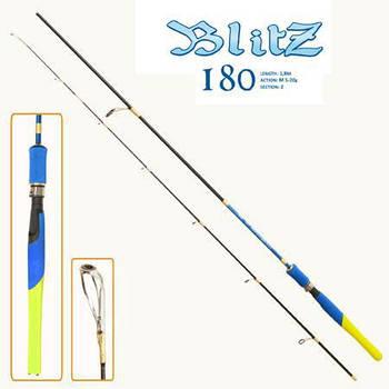 Спиннинг Blitz 2.1 м 5-20 г (23623)