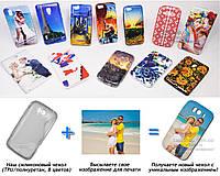 Печать на чехле для HTC Sensation XL x315e (Cиликон/TPU)