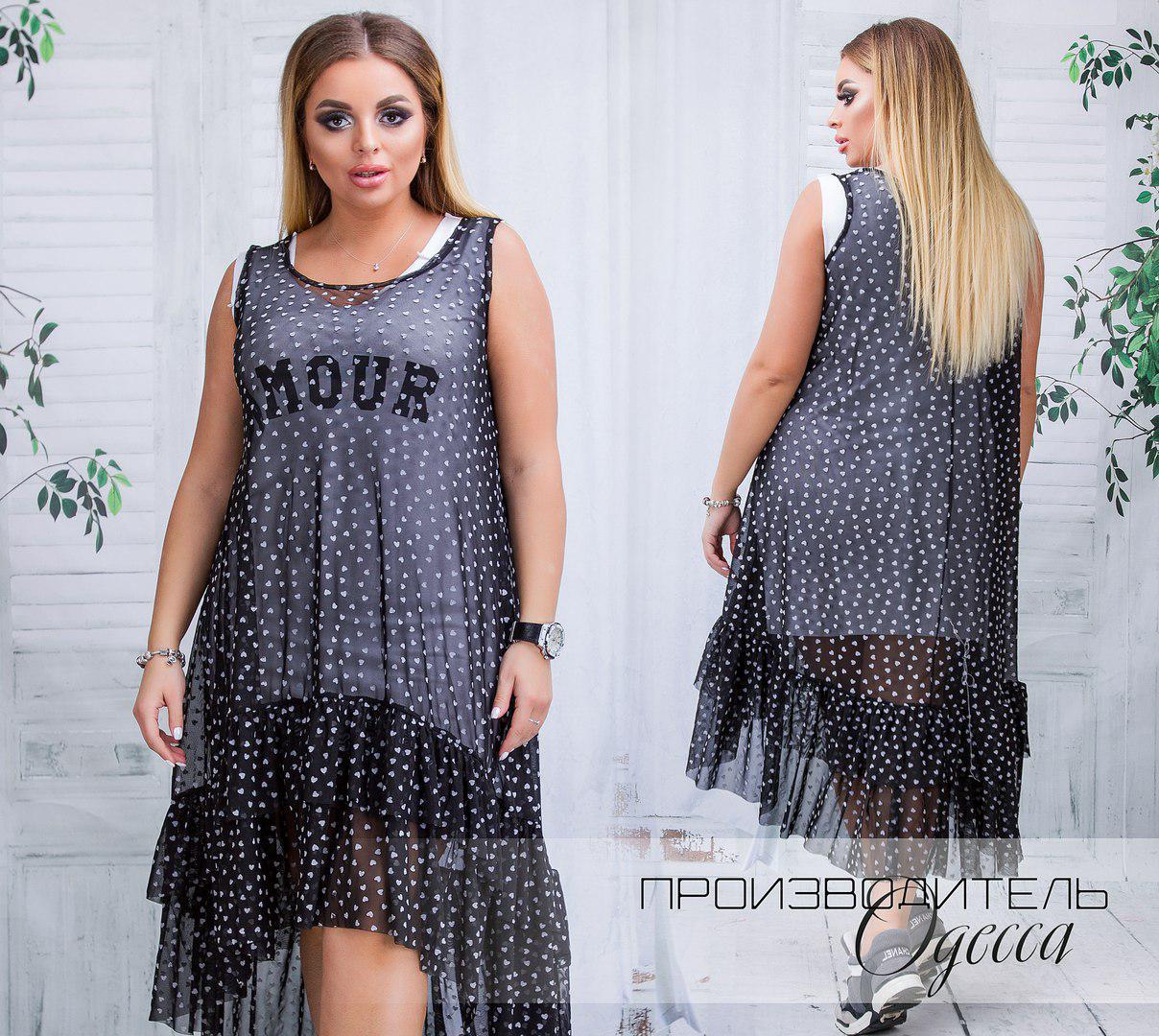 Женское платье Амур